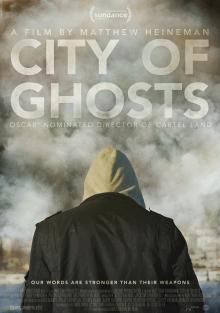 Город призраков, 2017
