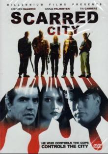 Город террора, 1998