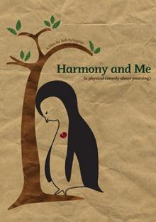 Хармони и я, 2009