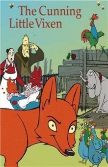 Хитрая лисичка, 2003