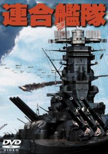 Императорский флот, 1981