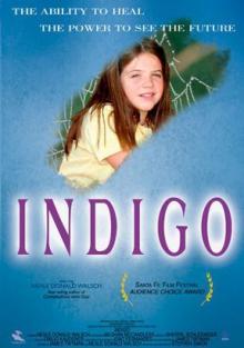 Индиго, 2003