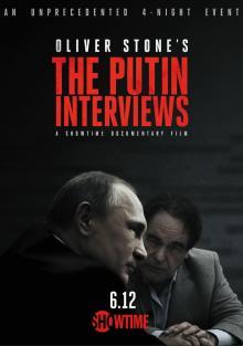 Интервью с Путиным, 2017