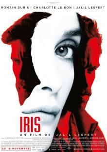 Ирис, 2016