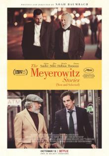 Истории семьи Майровиц, 2017