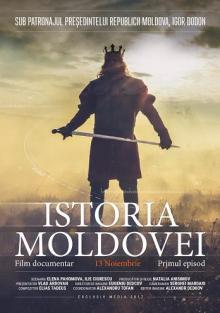 История Молдовы, 2017