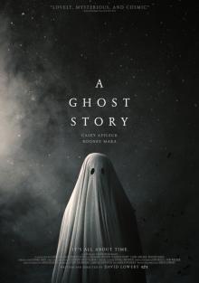 История призрака, 2017
