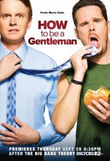 Как стать джентельменом, 2011