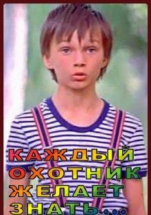 «Окраина» — 1998