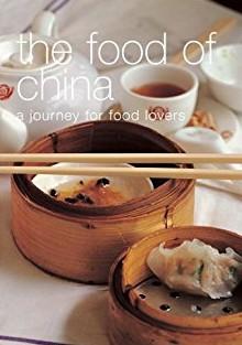 Китайская кухня, 2009