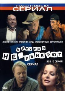 Лучшие мультфильмы 2000 2015 список Мультики для