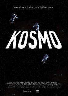 Космо, 2016