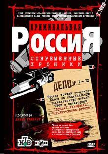 «Холостяк 4 Сезон Алексей Воробьев Кто Победительница» / 2002