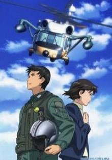 Крылья спасения, 2006