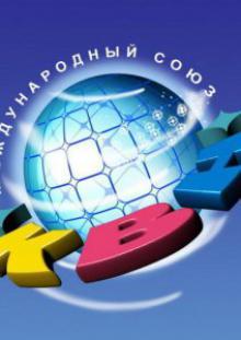 КВН - 2013. Высшая лига, 2013