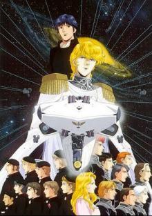 Легенда о героях Галактики, 1988