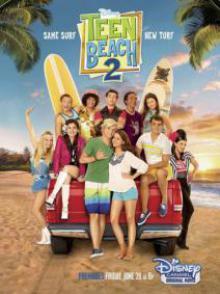Лето. Пляж. Кино 2, 2015