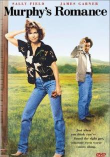 Любовь Мерфи, 1985