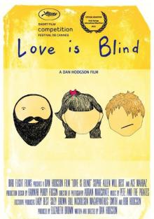 Любовь слепа, 2015