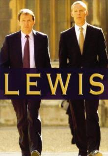 Льюис, 2007