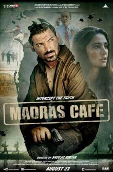 Кафе «Мадрас», 2013