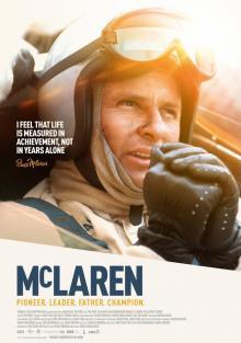 Макларен, 2016