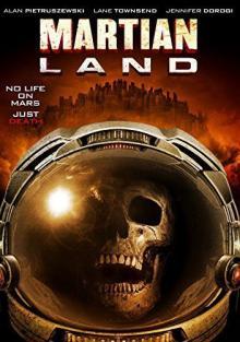 Марсианские земли, 2015