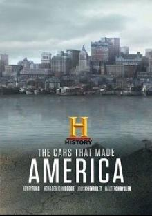 Машины, которые создали Америку, 2017