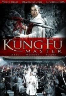 Мастер Кунг-Фу, 2010
