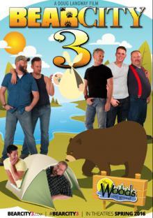 Медвежий город3, 2016