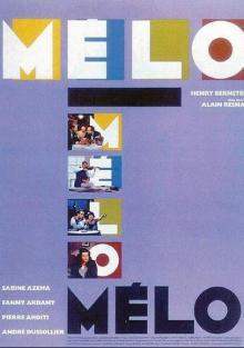 Мелодрама, 1986