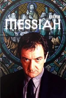 Мессия, 2001