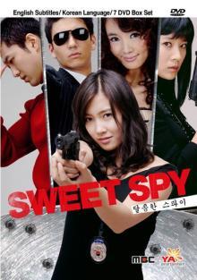 Милый шпион, 2005