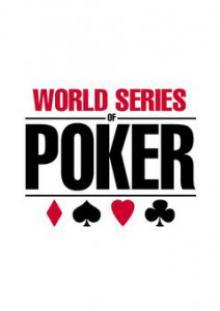 Мировая серия покера 2013, 2013