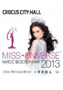 Мисс Вселенная 2013, 2013