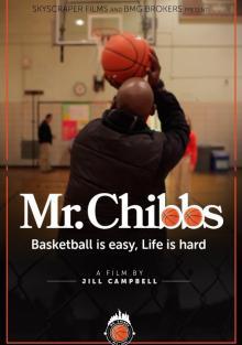 Мистер Чиббс, 2017