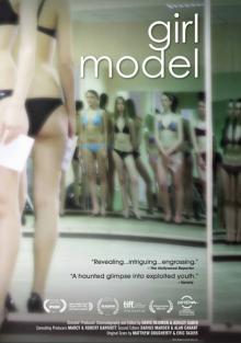 Модель, 2011