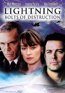 Молния: Смертельный разряд, 2003