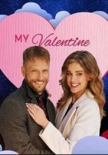 Мой Валентин, 2021