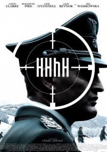 Мозг Гиммлера зовется Гейдрихом, 2017