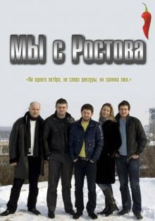 «Смотреть Онлайн Волк С Уолл-стрит Трейлер На Русском» — 2004