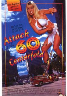 Нападение шестидесятифутовой девушки с обложки, 1995