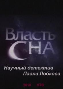 История  НТВRu  Новости видео передачи телеканала