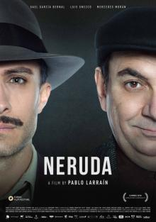 Неруда, 2016