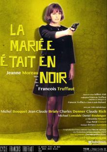 Сериал невеста смотреть все серии на русском