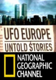 НЛО над Европой: неизвестные истории, 2012