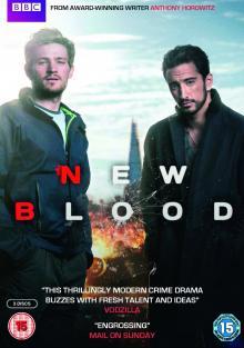 Новая кровь, 2016