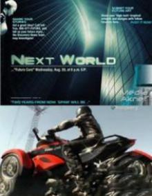 Новый Мир. Супер транспорт будущего, 2009