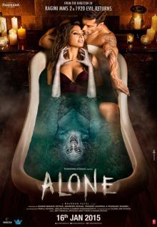 В одиночестве, 2015