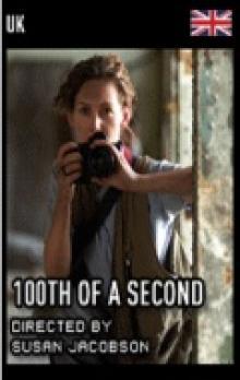 Одна сотая секунды, 2006